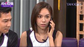 黃子佼、夏于喬、鄒承恩/Yahoo TV