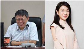 周玉蔻稱柯李會踩到對岸紅線 柯P:她是中國駐台代表?(圖/翻攝自中央社、臉書)