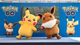 王子 社群日 伊布 皮卡丘 寶可夢 Pokémon GO 主辦單位提供