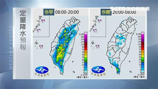 三立準氣象,曾鈴媛,摩羯,熱帶低壓,長浪