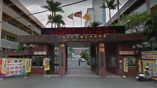景文高中,狼師,男童,猥褻,性愛片,台北市(翻攝google map)