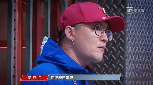 中國新說唱 那吾克熱 吳亦凡/愛奇藝
