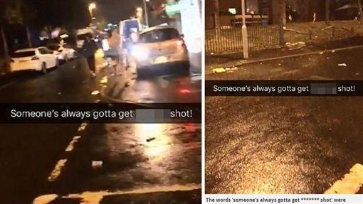 英國曼徹斯特驚傳一起槍擊案,一共造成10人受傷,目前傷者已被送往醫院。當地警方正在確認槍擊案發生的確切地點,至於槍手身分還有待調查釐清。(圖/翻攝自推特)