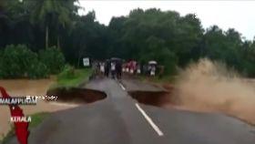 洪水襲南印1700