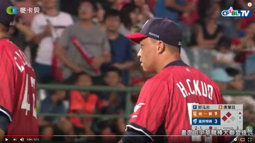 ▲郭泓志對主審好壞球判決非常不滿。(圖/取自CPBL TV比賽畫面)