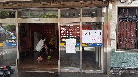 台北醫院護理之家火警 停止門診