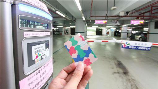 台中市民有福 花博卡加碼停車5折優惠
