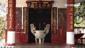 大王廟鎮煞1200