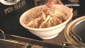 知名噴水雞肉飯