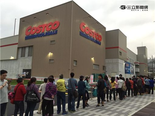 Costco,好市多,賣場,冷知識,大賣場