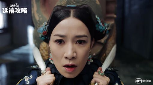 佘詩曼《延禧攻略》飾演嫻妃。(愛奇藝台灣站提供)