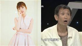 毛曉彤(圖/翻攝自微博)