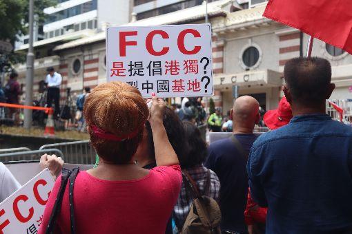 港民族黨陳浩天FCC演講  警方戒備主張「香港獨立」的民族黨召集人陳浩天14日在外國記者會(FCC)演講,數十名反「港獨」人土示威,大批警員在場戒備。中央社記者張謙香港攝  107年8月14日