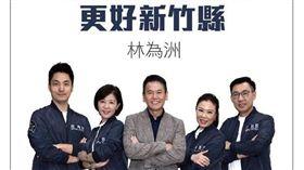 林為洲臉書