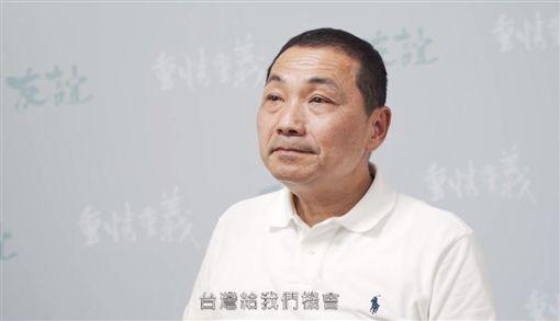 侯友宜競選團隊公布最新宣傳CF,侯友宜在影片中向支持者感性喊話(圖/翻攝自臉書影片)