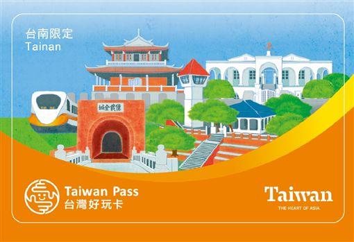 台南,高鐵,/高鐵提供