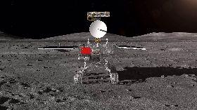 嫦娥四號登月車