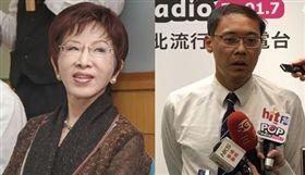 楊偉中(右)為2015年換柱事件,向洪秀柱(左)道歉。
