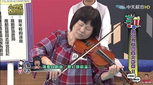 蔣月惠上小明星大跟班 圖/翻攝自YouTube