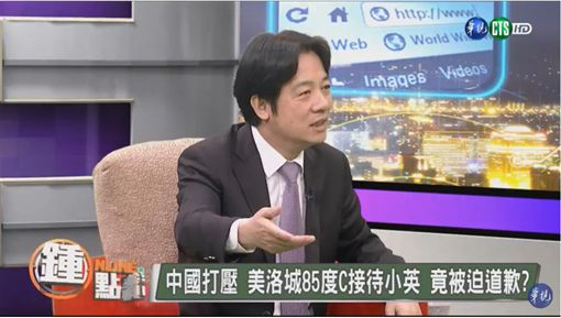 行政院長賴清德15日接受華視《Online鍾點讚》專訪。(圖/翻攝畫面)