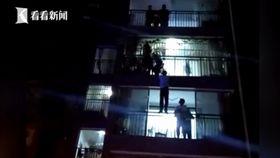 ▲女子吊在4樓鐵窗外。(圖/翻攝自《看看新聞》)