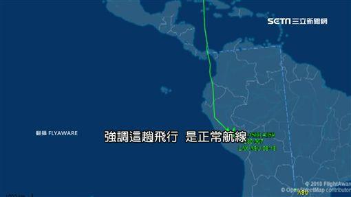 遭中國打壓?英赴巴國專機刻意繞道