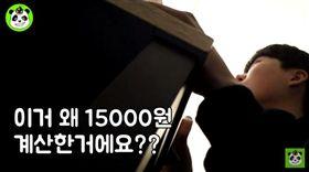 南韓,明洞,餐廳,觀光,YouTuber 圖/翻攝自YouTube