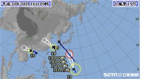 颱風,蘇力,日本氣象廳。