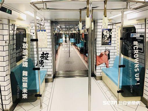 超硬電司趴彩繪列車,台北捷運,/北捷提供