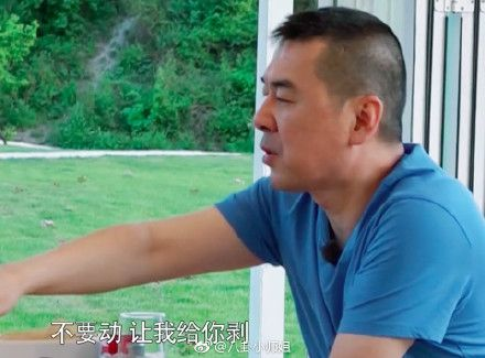陳建斌(圖/翻攝自微博)