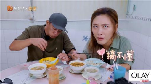 陳小春和應采兒 圖/翻攝自湖南衛視芒果TV官方頻道YouTube