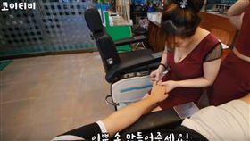 越南男性理容院服務(圖/翻攝自코이티비KOITV  YouTube)