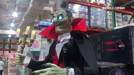 綠眼尖牙還會動 賣場竟賣「吸血鬼」