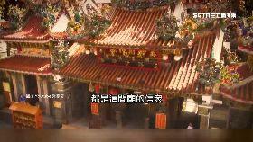 鬼屋變神廟1800