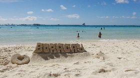 菲律賓長灘島