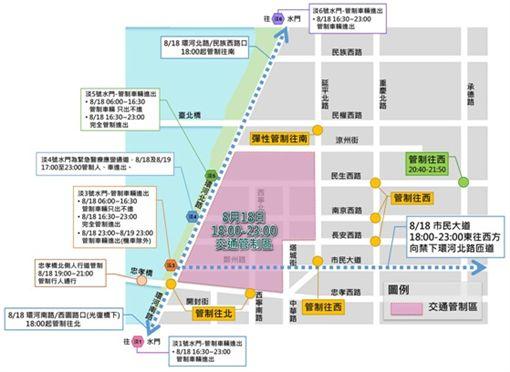 注意交管!台北河岸音樂季假日登場 民眾可搭大眾運輸前往業配