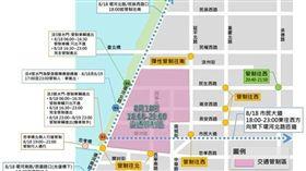 16:9 注意交管!台北河岸音樂季假日登場 民眾可搭大眾運輸前往 業配