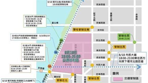 16:9注意交管!台北河岸音樂季假日登場 民眾可搭大眾運輸前往業配
