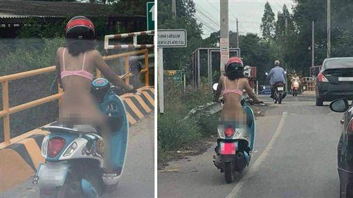 泰國有民眾日前在路上驚見一名裸露下半身的女騎士,她僅穿著粉紅色胸罩就在馬路奔馳。不少網友看到後掀起熱議,紛紛笑虧「屁股不會燙?」(圖/翻攝自臉書《บิ๊กเกรียน》)