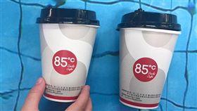 85度C咖啡(圖/翻攝自85度C臉書)