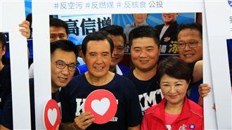馬喊:只有台中光復,台灣才能光復!