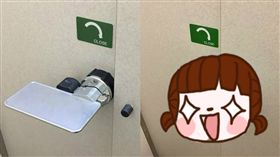 日本公廁門鎖小巧思超驚人 圖/翻攝自Dcard