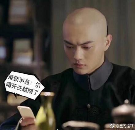 延禧攻略 傅恆/愛奇藝台灣站提供