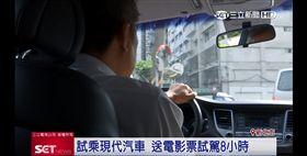 韓國,現代汽車,吳慷仁,金鐘,韓國品牌,電影票