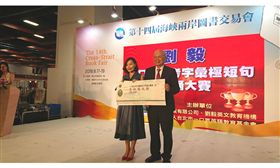 Windy 老師獲得10萬元獎金,與劉毅老師合影