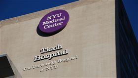 紐約大學,醫學,醫療中心(圖/攝影者Joe Shlabotnik, flickr CC License) https://www.flickr.com/photos/joeshlabotnik/2326256002