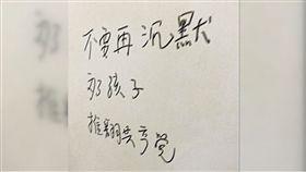 中國,假疫苗,拘留,廁所,革命,維權,大陸,季孝龍,律師 圖/翻攝自推特