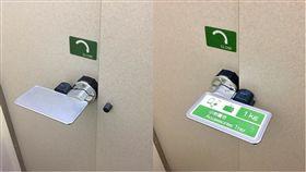廁所,門把,設計,日本,Dcard 圖/翻攝自Dcard