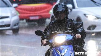 今北台灣變天轉濕涼 週日下探13度