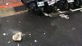 台北市建成派出所外牆崩落,石塊險些砸中路人(翻攝自PTT)